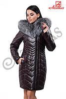 Длинная куртка с мехом чернобурки
