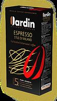 Кофе молотый Jardin Экспрессо 250г.