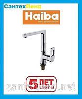 Смеситель для кухни Haiba Gudini 018