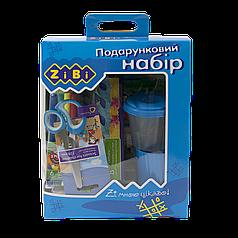 Набор подарочный 13 предметов Zibi ZB9920-14, голубой