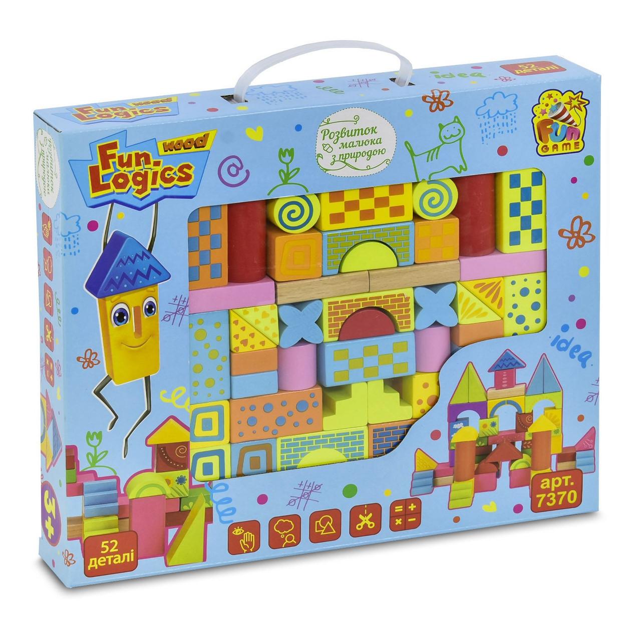"""Деревянные кубики """"Городок"""" Win Fun (52 детали) арт. 7370"""