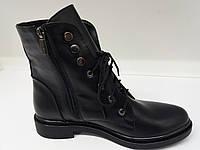 Ботинки Asti Rosa Арт 116 натур кожа, чорний. Копия бренда Кристиан Диор  Демисезон 329705f45f5