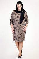 Повседневное стильное батальное платье из замши