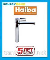 Смеситель для умывальника Haiba Gudini 001 High