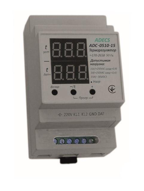 Терморегуляторы (датчик не входит в комплект поставки)