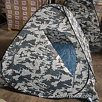 Палатка зимняя камуфляж 2x2x1.4(9990025)