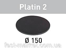 Шлифовальные круги Platin 2 STF D150/0 S4000 PL2/15 Festool 492372