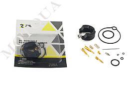 Ремкомплект карбюратора HONDA DIO AF-34/35 ZX ZUNA