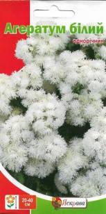 Агератум белый 0,1 г (Яскрава), фото 2