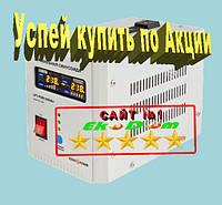 Источник бесперебойного питания LogicPower LPY-PSW 500 Вт
