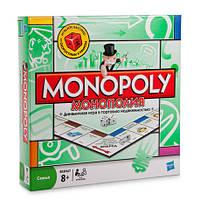 Настольная игра Монополия, фото 1