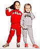 Детский cпортивный костюм FL)