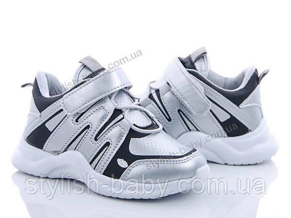 Детская обувь оптом 2019. Детская спортивная обувь бренда GFB (Канарейка) для мальчиков (рр. с 26 по 31), фото 2