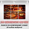 Модульные картины в спальню на Холсте, 72x110 см, (35x35-6), фото 4