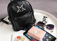 Рюкзак з зіркою Lelia, фото 1