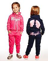 Детский спортивный костюм Angel, фото 1