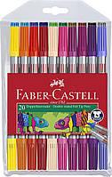 Фломастеры Faber Castell FIBRE-TIP 151119 двухсторонние (20 цв.)