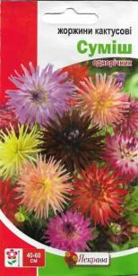 Георгины кактусовые смесь 0,3 г (Яскрава), фото 2