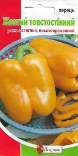 Перец Желтый Толстостенный 0,3 г (Яскрава), фото 2