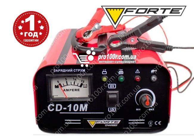 Forte CD-10M Зарядное устройство, фото 2