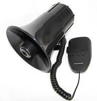 Мегафон AMC Horn, рупор, громкоговоритель, гучномовець