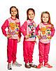 Детская пижама 98-122