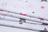 """Ткань """"Редкие звёзды"""" розовые и серые на белом (№1661а), фото 4"""