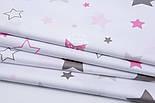 """Тканина """"Рідкісні зірки"""" рожеві і сірі на білому (№1661а), фото 4"""