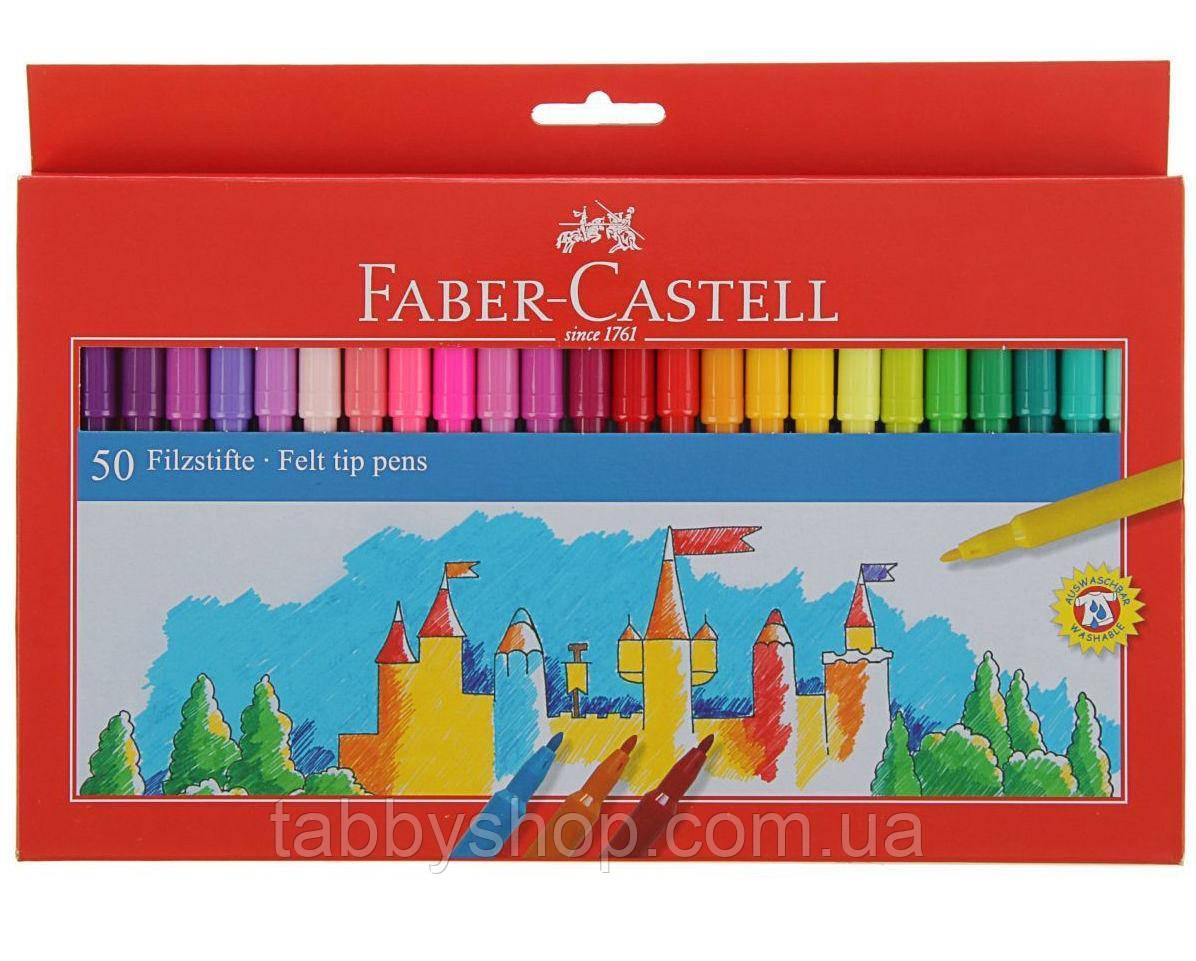 Фломастеры Faber Castell FELT TIP 554250 в картонной упаковке (50 цв.)