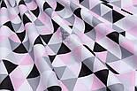 Ткань хлопковая с серыми розовыми и чёрными треугольниками (размером 4 см), №1658а, фото 4