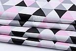 Ткань хлопковая с серыми розовыми и чёрными треугольниками (размером 4 см), №1658а, фото 5