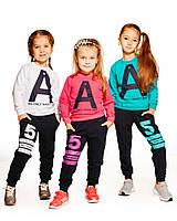 Детский  костюм Аmericano)  Только малина!