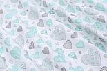 Ткань бязь с сердечками серого и мятного цвета разного размера  на белом (№1657а), фото 3
