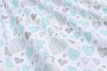 Ткань бязь с сердечками серого и мятного цвета разного размера  на белом (№1657а), фото 4