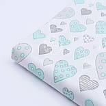 Ткань бязь с сердечками серого и мятного цвета разного размера  на белом (№1657а), фото 6