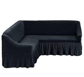 Натяжна чохол на кутовий диван, Туреччина з оборкою.