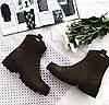 Ботинки женские из нубука демисезонные Bogun (черные и коричневые)