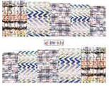 Слайдер-дизайн для ногтей BN-526