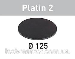 Шлифовальные круги Platin 2 STF D125/0 S4000 PL2/15 Festool 492377