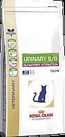 Royal Canin Urinary S/O Olfactory Attraction Feline - дієта при сечокам'яній хворобі у кішок 1,5 кг