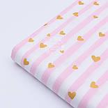 """Хлопковая ткань с глиттерным """"Золотистые сердечки и розовые полосы """" на белом (№1654а) , фото 3"""