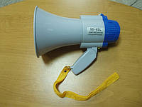 Мегафон SD-8SL, рупор, громкоговоритель, гучномовець