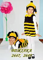 Новогодний карнавальный детский костюм для девочки Пчелка меховая 3-5 лет, фото 1