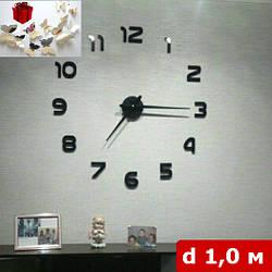 3Д-Часы настенные большие с арабскими цифрами (диаметр 1 м) черные [Пластик] + Подарок Наклейки Бабочки