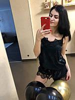 Велюровая пижама с кружевами  (0312/4)