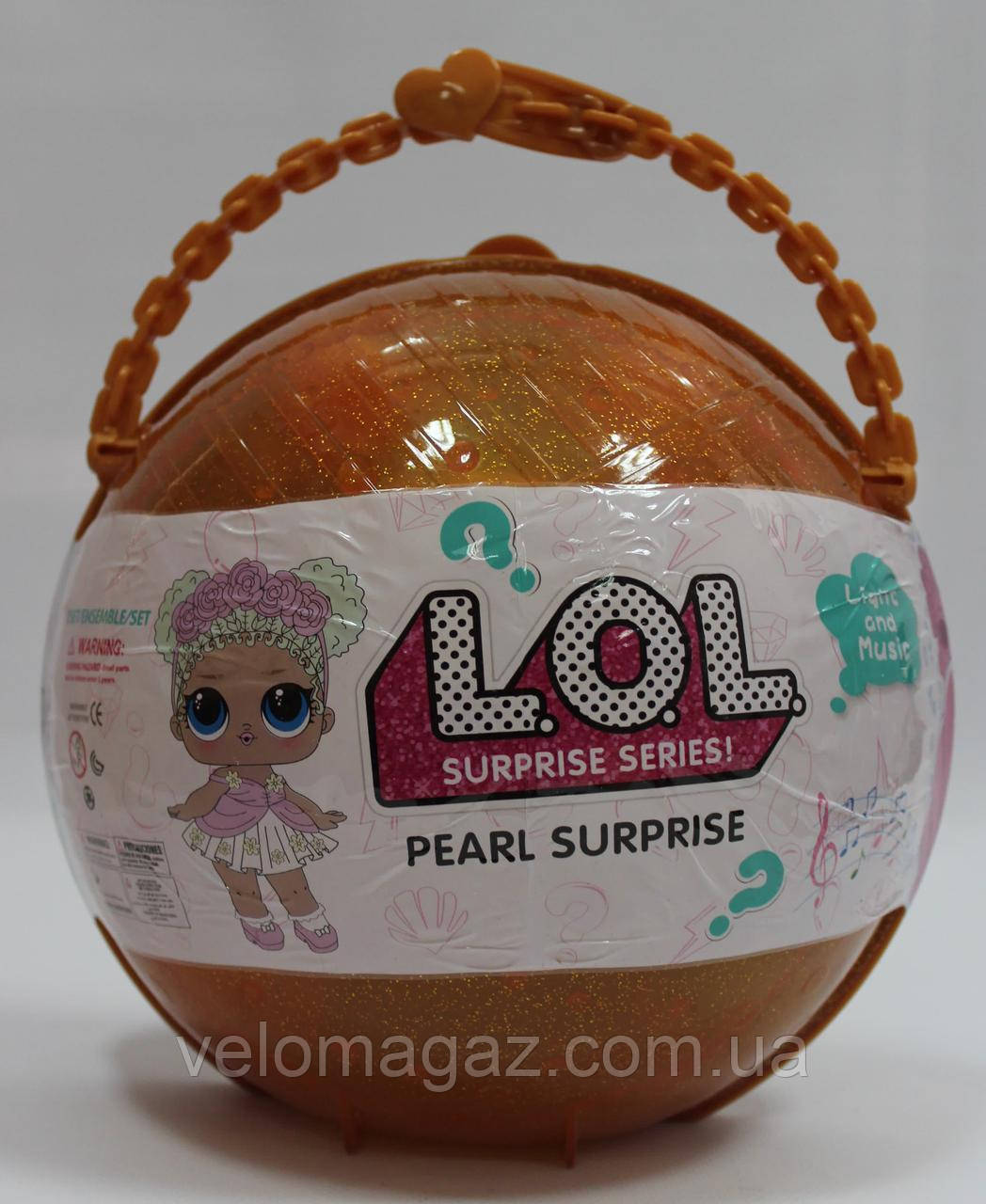Набор LOL Pearl Surprise ЛОЛ в жемчужном шаре BB61, реплика,золотой