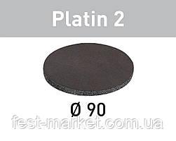 Шлифовальные круги Platin 2 STF D 90/0 S2000 PL2/15 Festool 498324