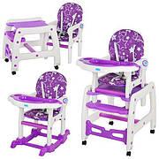 Детский стульчик для кормления  Bambi M 1563-9 (фиолетовый)