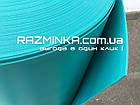 Изолон для цветов 3мм, бирюзовый (15 кв.м), фото 2