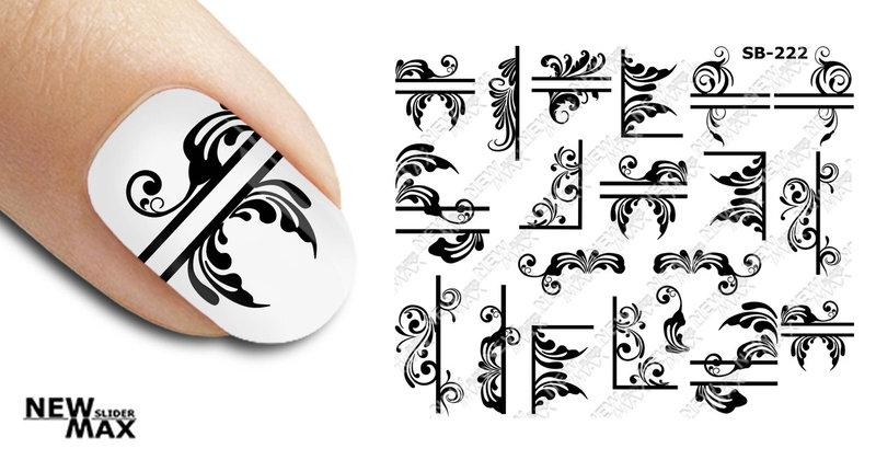 Слайдер для ногтей NEW MAX